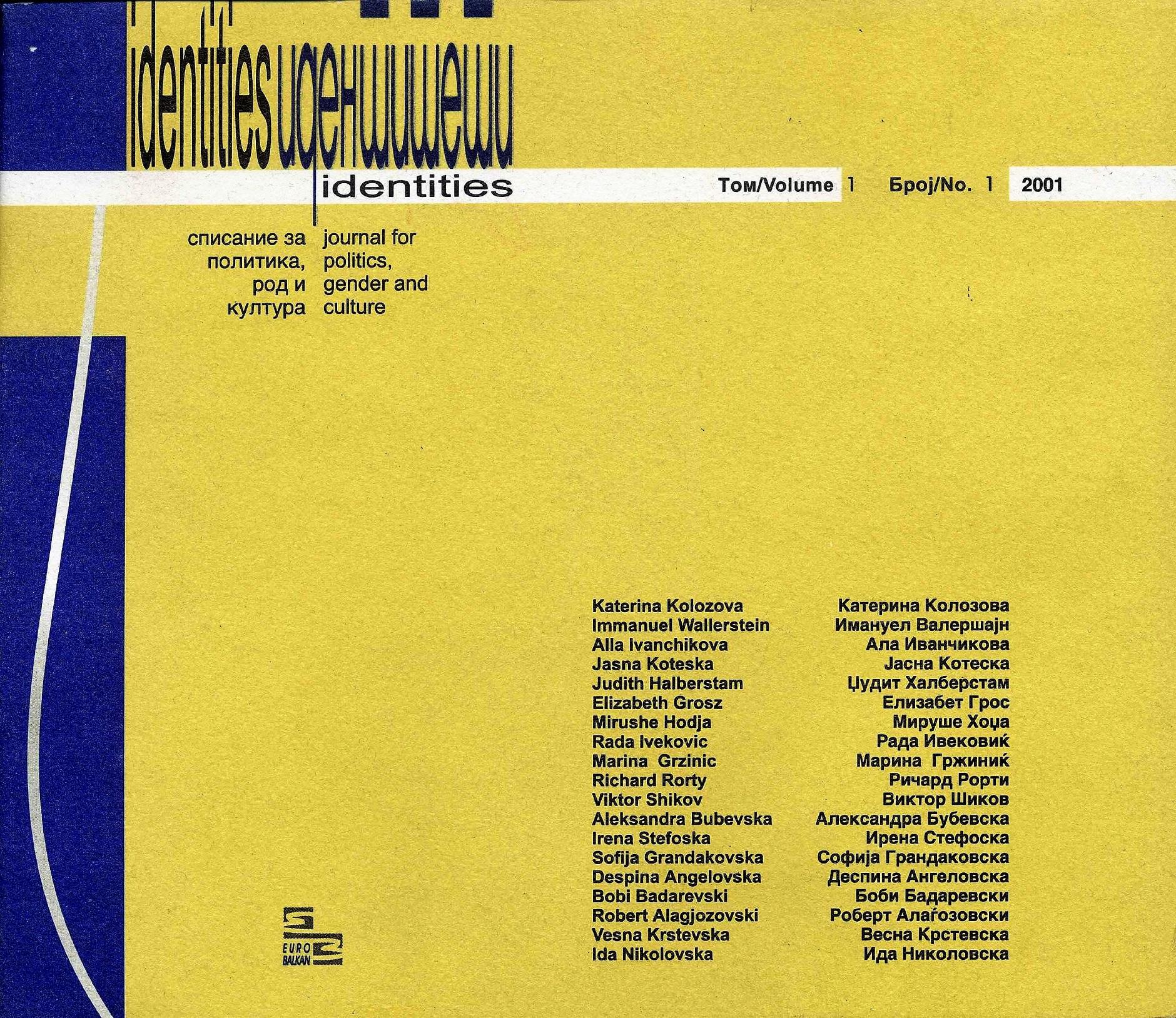 View Vol. 1 No. 1 (2001): Vol. 1, No. 1 (Summer 2001) - Issue No. 1