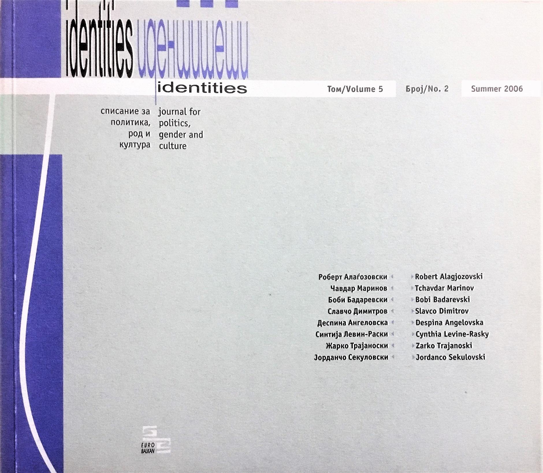 View Vol. 5 No. 2 (2006): Vol. 5, No. 2 (Summer 2006) - Issue No. 11