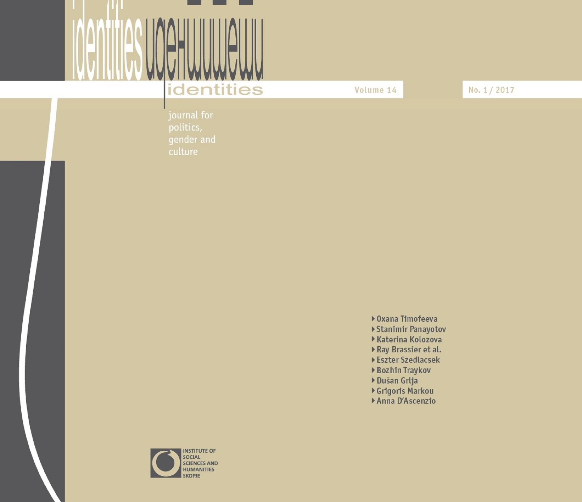 View Vol. 14 No. 1-2 (2017): Vol. 14, No. 1 (Winter 2017) - Issue No. 27   Topic: New Ideas in Marxist (Critique of) Political Economy: Theoretical and Internationalist Perspectives