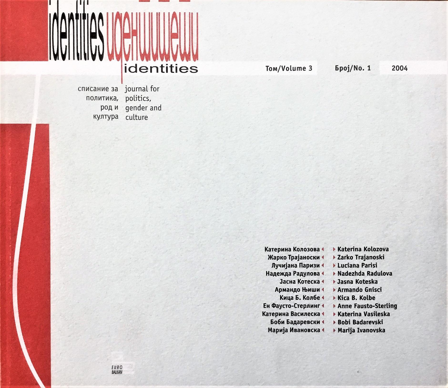 View Vol. 3 No. 1 (2004): Vol. 3, No. 1 (Summer 2004) - Issue No. 6